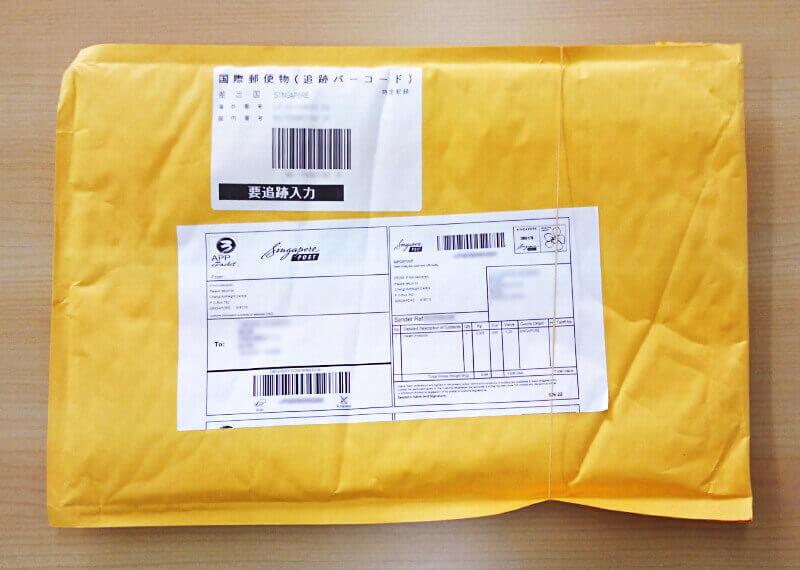 ピルが送られてきたときの実際の梱包の様子